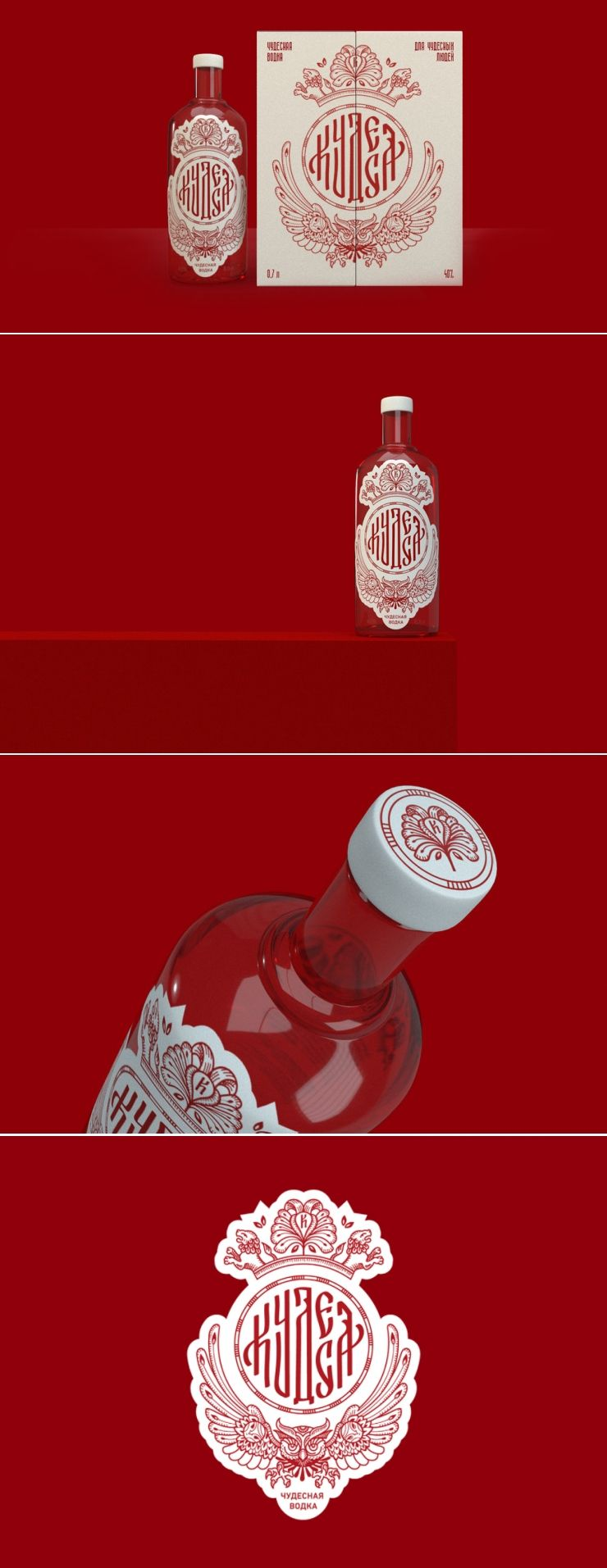 Kudesa Vodka S Packaging Features Eye Catching Calligraphy Graphic Design Packaging Vodka Packaging Packaging Design Inspiration