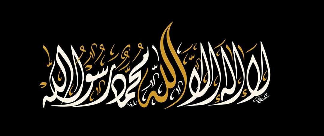 Pin By أبو عمر On فلسطين حرة Islamic Art Calligraphy Islamic Calligraphy Painting Islamic Art