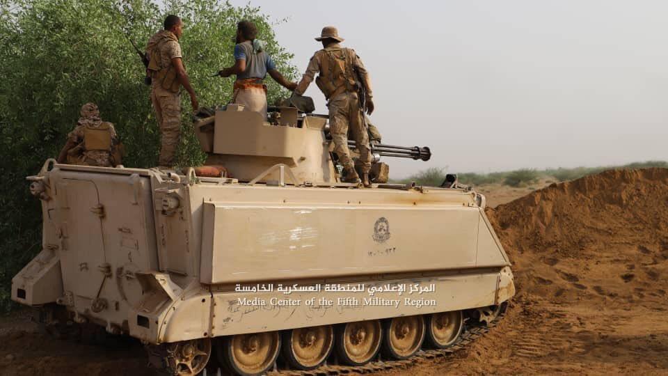 A Saudi Army M163 VADS supporting the Yemeni NA Ops at Haradh ...