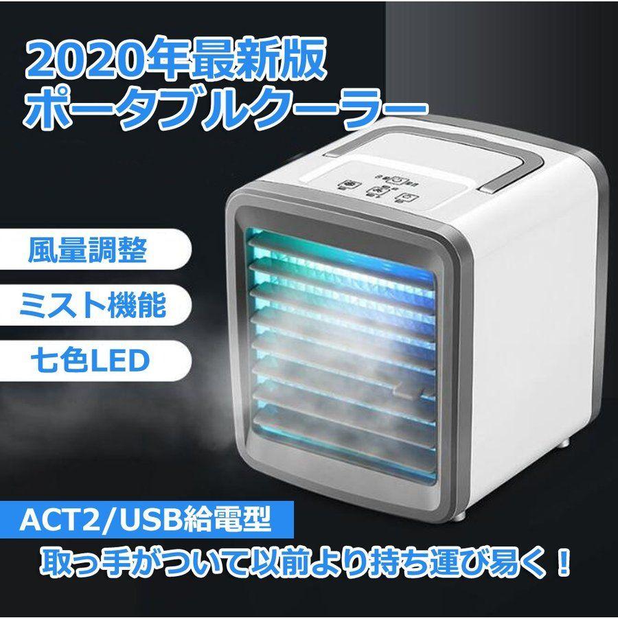 清浄 機 おすすめ 2020 空気