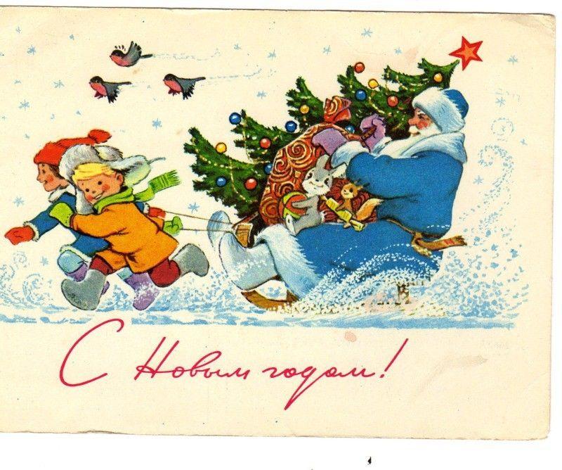 Фото открытки зарубина новый год