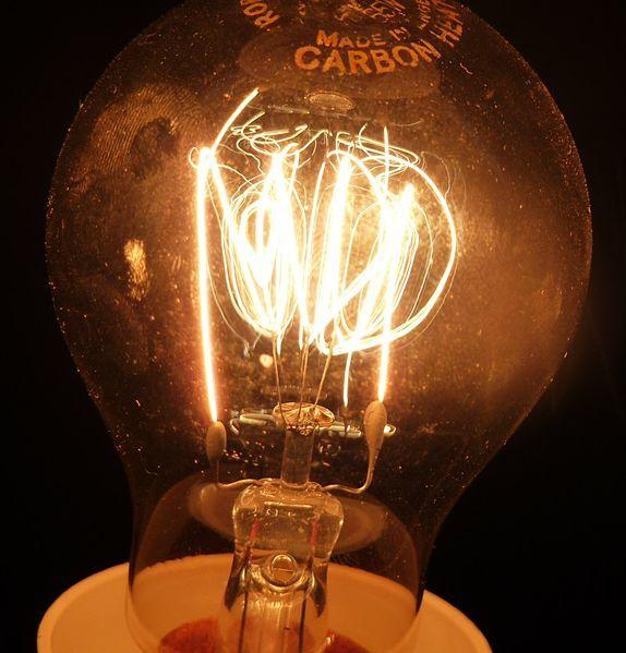 File:Filament Lamp.JPG