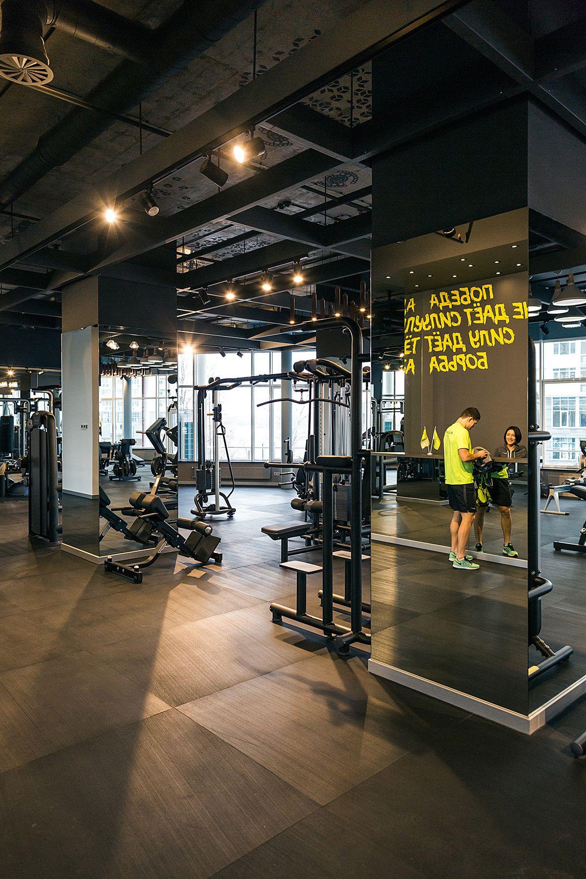 Kiev Fitness Club Gym Interior Gym Decor Gym Design Interior