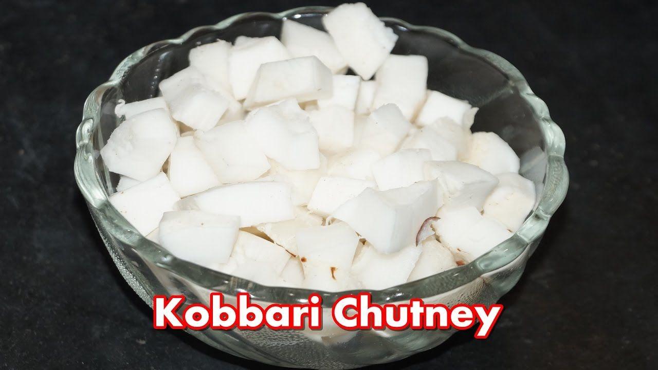 Kobbari Pachhadi (Coconut Chutney)for rice in Telugu By Amma Kitchen ...