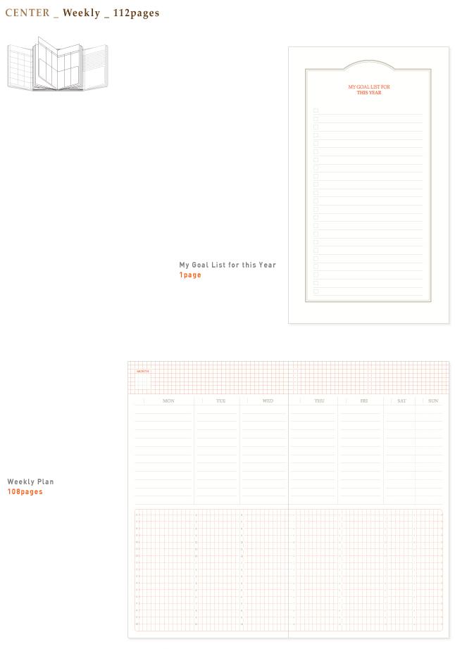 MochiThings.com: Large Pattern Folding Planner