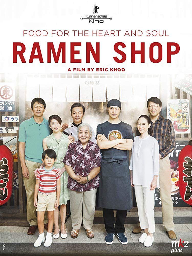 Resultado de imagem para ramen shop film