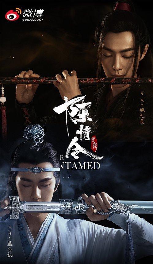 the untamed poster - Google Search | Untamed, Fiction film, Film base