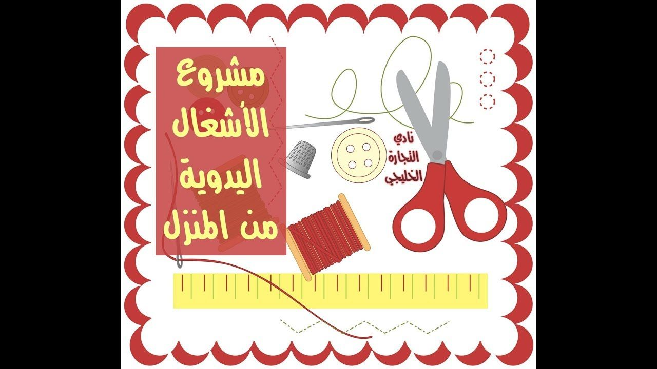 Pin On يوتيوب مشاريع السعودية