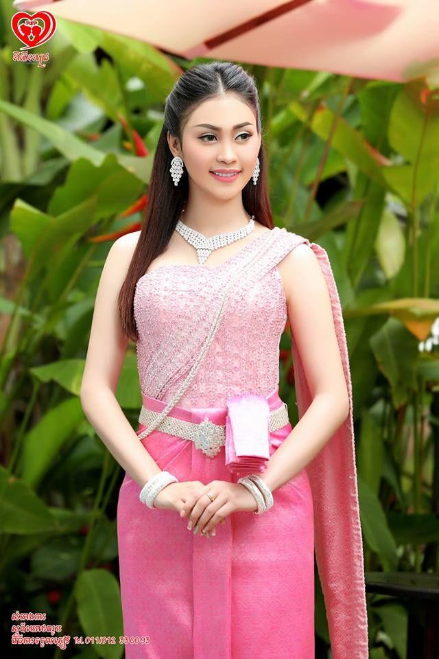 khmer wedding costume   cambodia/khmer wedding dress   Pinterest