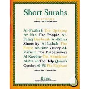 surah al kahf pdf transliteration