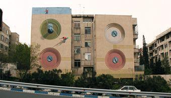 Tehran Street Art of Mehdi Ghadyanloo