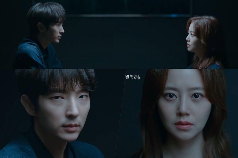 "Watch: Lee Joon Gi And Moon Chae Won's Lives Are Turned Upside Down In ""Flower Of Evil"" Teaser"