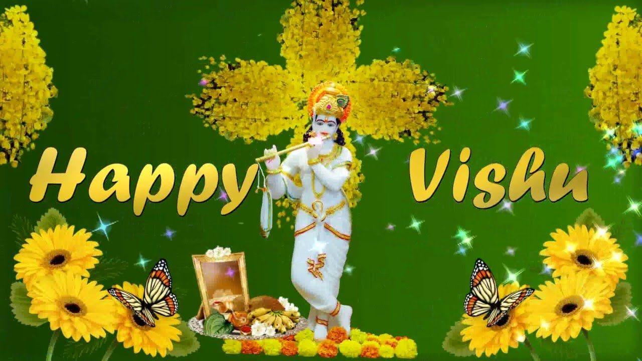 Happy vishu vishu 2016 wishes vishu greetings vishu animation happy vishu vishu 2016 wishes vishu greetings vishu animation vishu m4hsunfo
