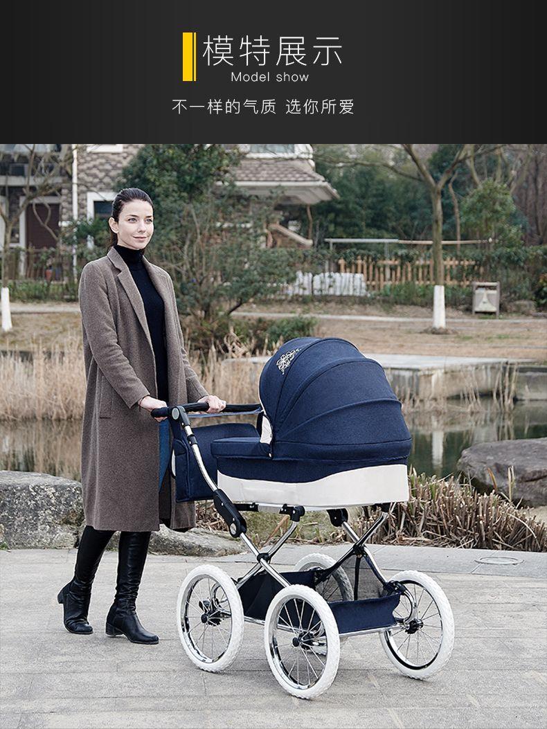2019 Royal Type Cool Baby European Royal Stroller Baby Two Way