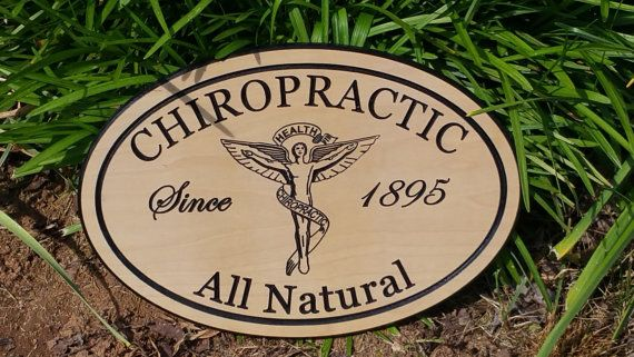Chiropractic Caduceus All Natural 1895 Wood Oval