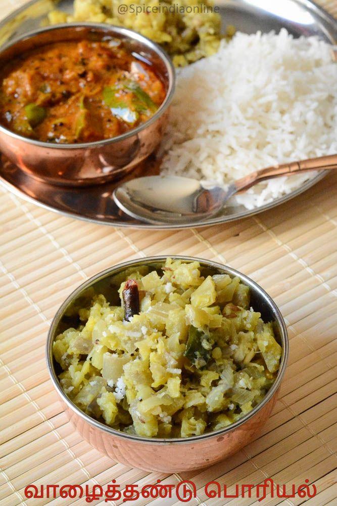 Madras Chicken Curry Kozhi Kari Masala South Indian