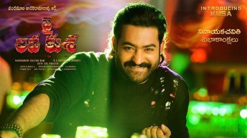 Shocking Update About Jai Lava Kusa Audio Launch Function Telugu Movies New Poster Teaser