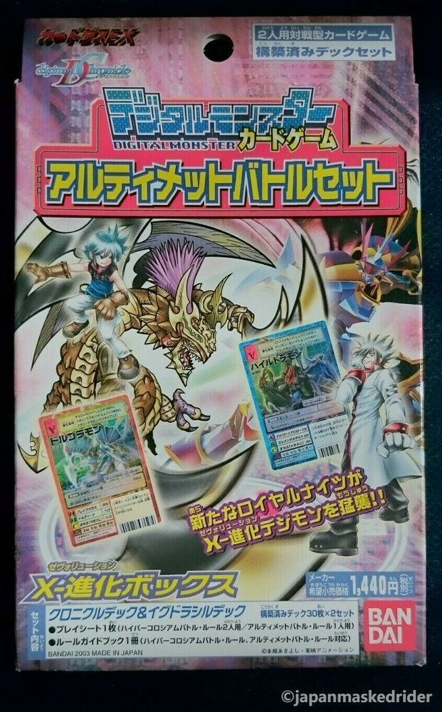 New Digimon Digital Monster Card Game Ultimate Battle Set