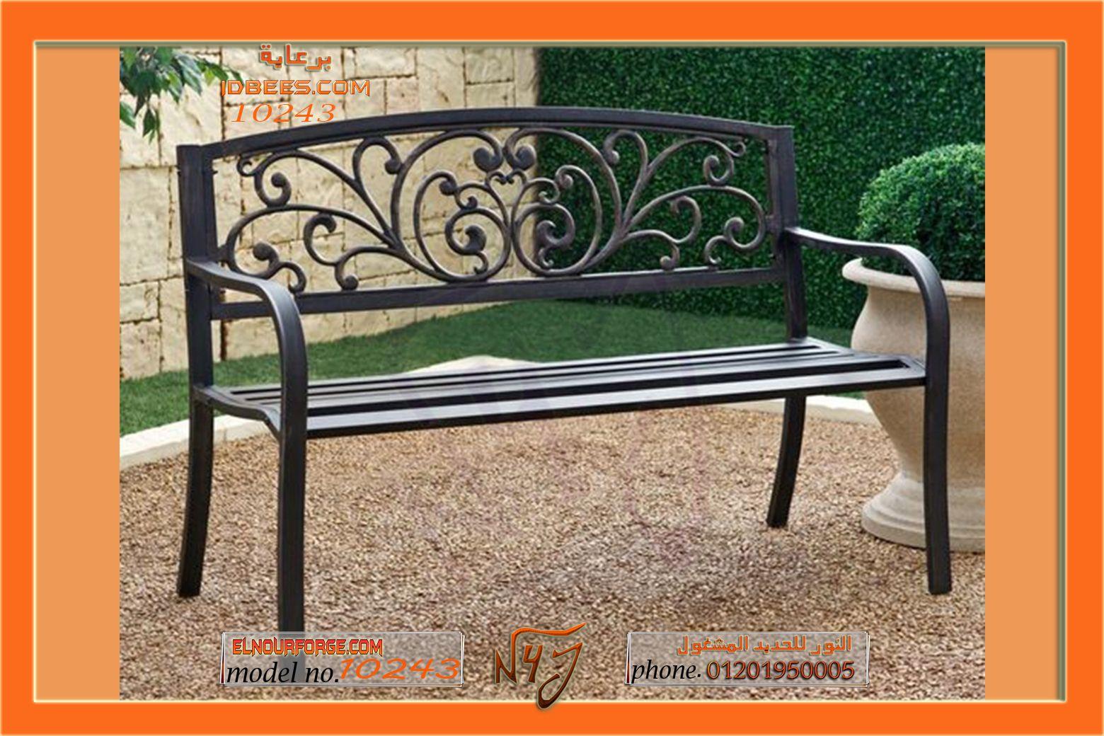 10243 انتريهات حديد صالون Iron Sofa Room Wrought Iron Wrought Iron Wrought Outdoor Decor