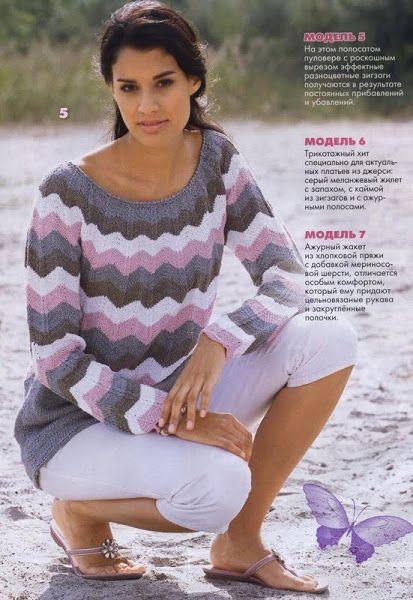 возник благодаря спицами фото и схемы пуловер женский зигзаг иногда телеведущая показывает