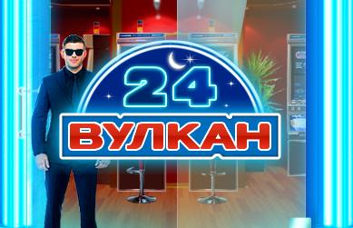 Игровые автоматы депозит от 10 рублей видео-слоты игровые автоматы онлайн