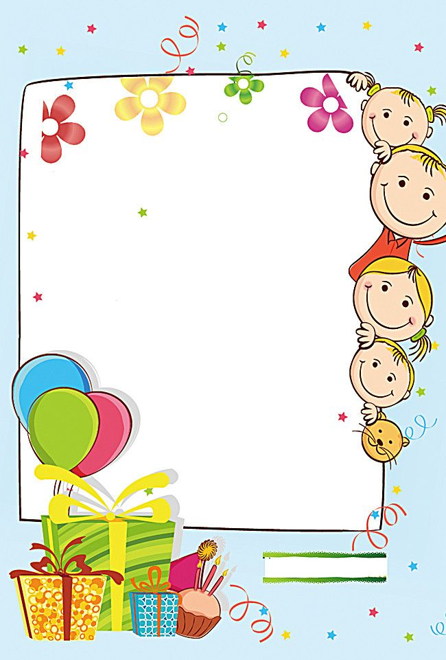 Happy Childrens Day Poster Art Student Campus Child Care