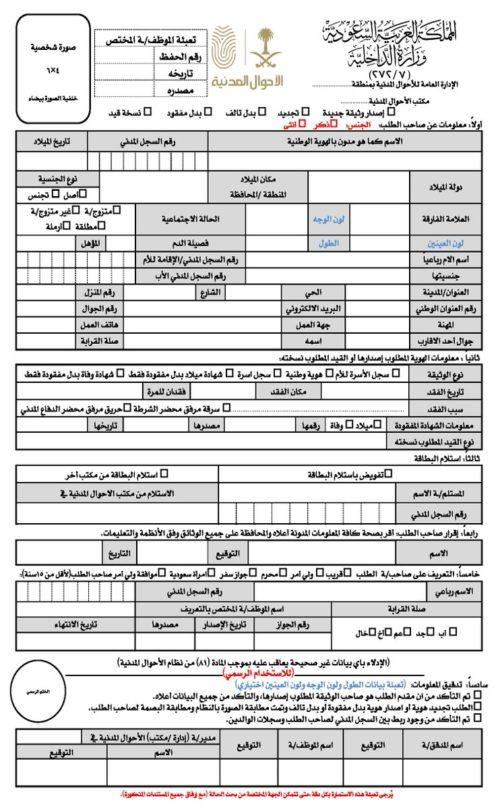 Pin By الجدعاني بن يوسف On Windows 10 Sheet Music Windows 10