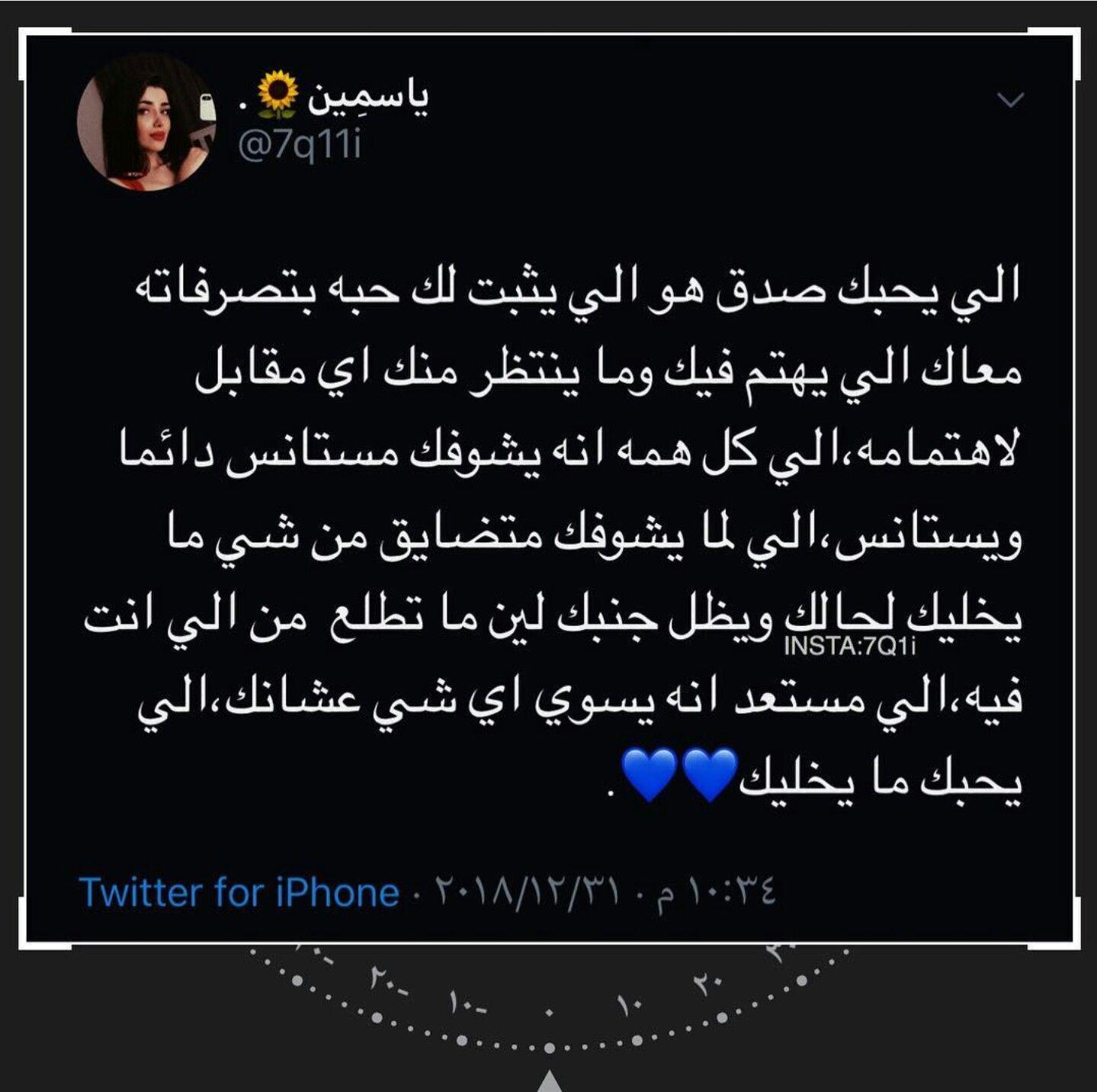 الله Funny Study Quotes Laughing Quotes Wisdom Quotes Life