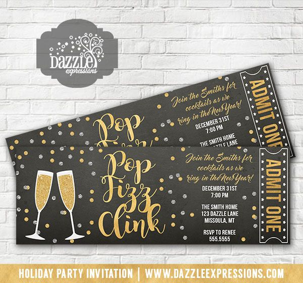 printable glitter champagne new years eve party ticket invitation gold and silver confetti pop fizzle clink nye cocktails holiday party ring in the