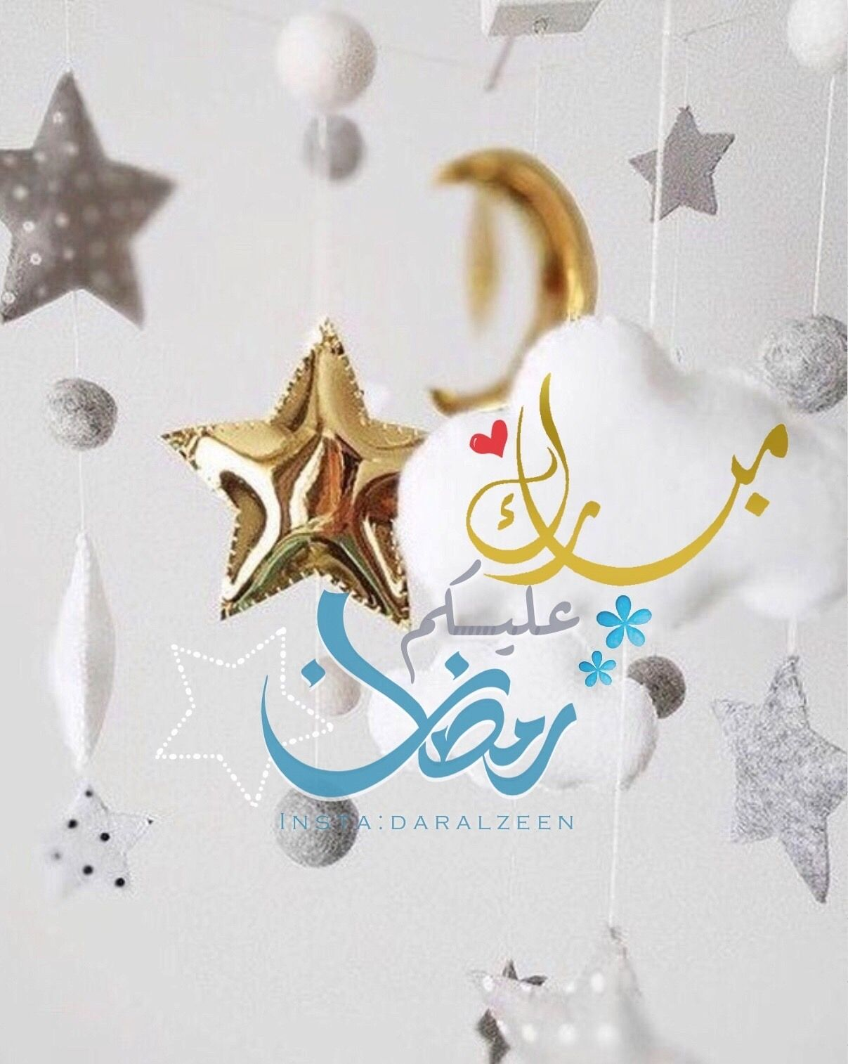 رمضان المبارك رمضان Ramadan Crafts Place Card Holders Holiday Decor