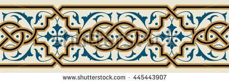 Arabic Floral Seamless Border Traditional Islamic Design
