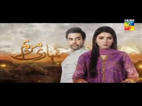 Tumhari Marium - Episode 3 - HUM TV Drama - 14 July 2017 | Best