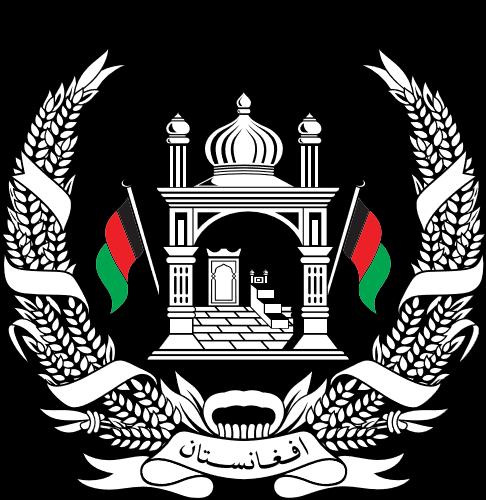 National Emblem Of Afghanistan In 2020 Afghanistan Independence Day Afghanistan Independence Day Photos