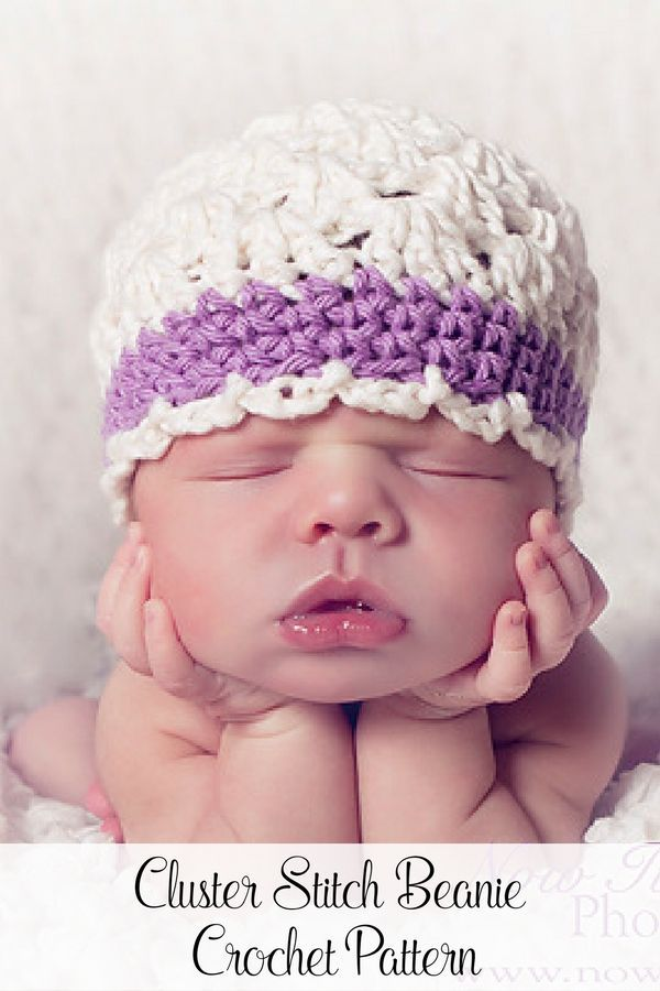 Crochet Pattern This Precious Crochet Hat Pattern Features A