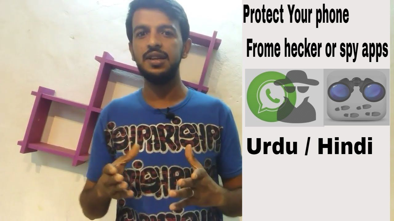 How to know if my phone is hacked or spy someone in urdu