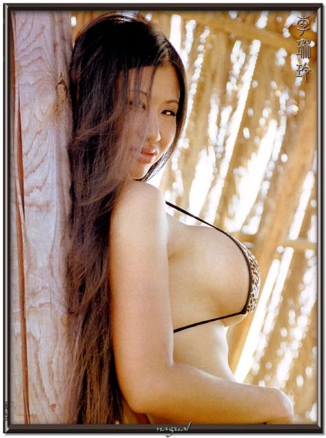 li Long lena haired asian