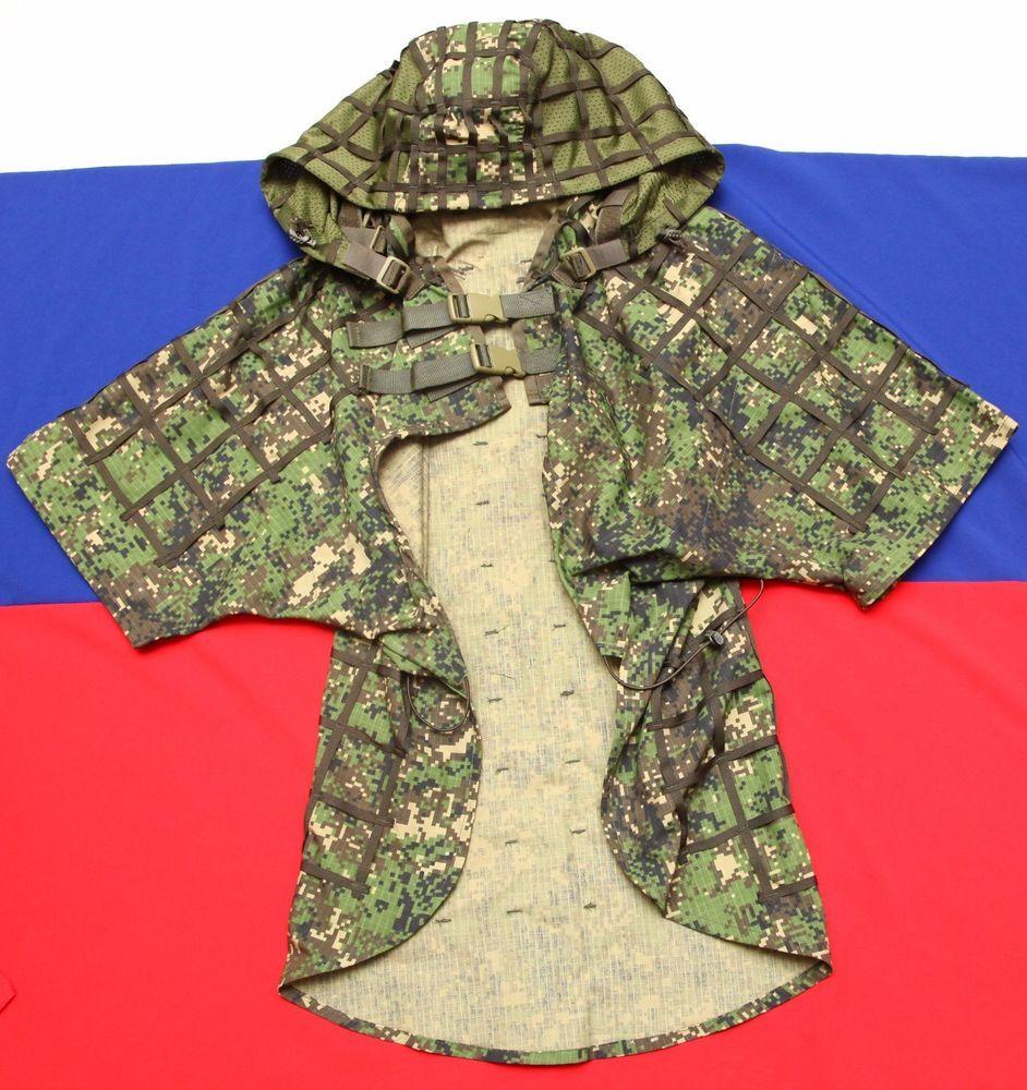 Collectibles Sniper Coat Ghost Prizrak SPOSN SSO Russian Army ATACS FG camo