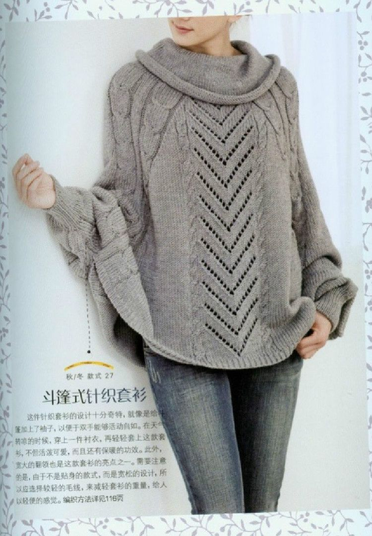 capa-s … | Knitspiration | Pinterest | Ponchos, Crochet and Knit crochet