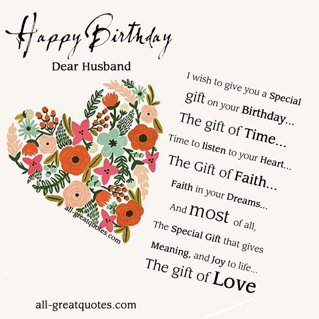 Just follow the gallery below and get the wide collection of just follow the gallery below and get the wide collection of birthday cards for husband bookmarktalkfo Image collections
