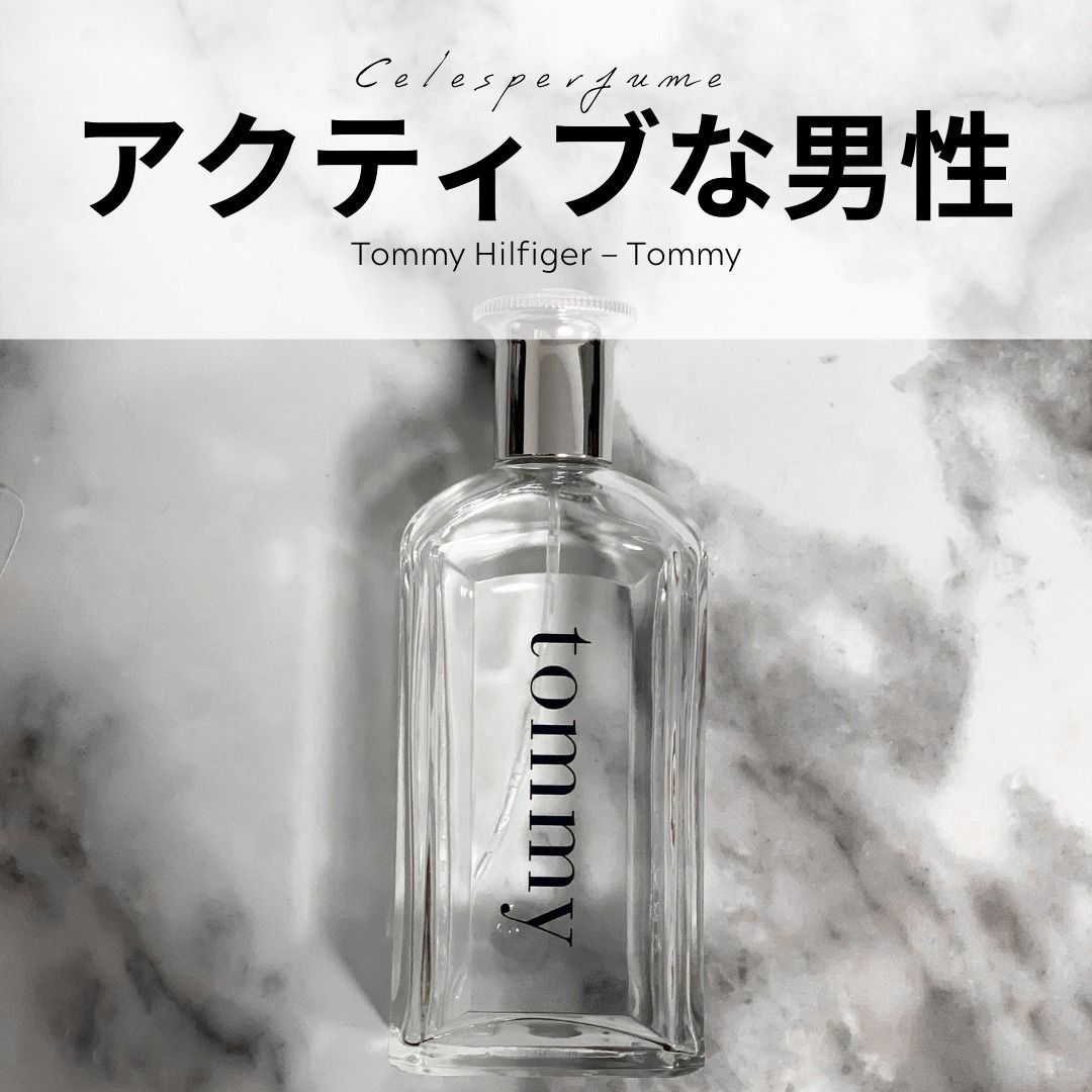 香水 セレス