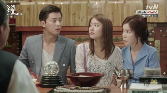 Marriage Not Hookup Dramabeans Ep 10