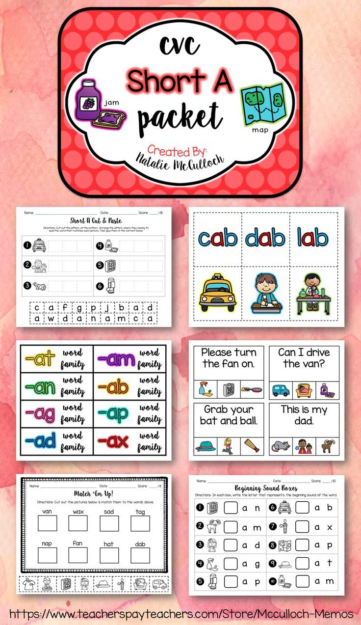 Short A CVC Packet Word families, Phonics words, Reading