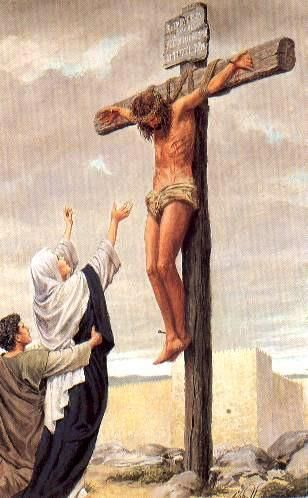 holy mary jesus cross - photo #5