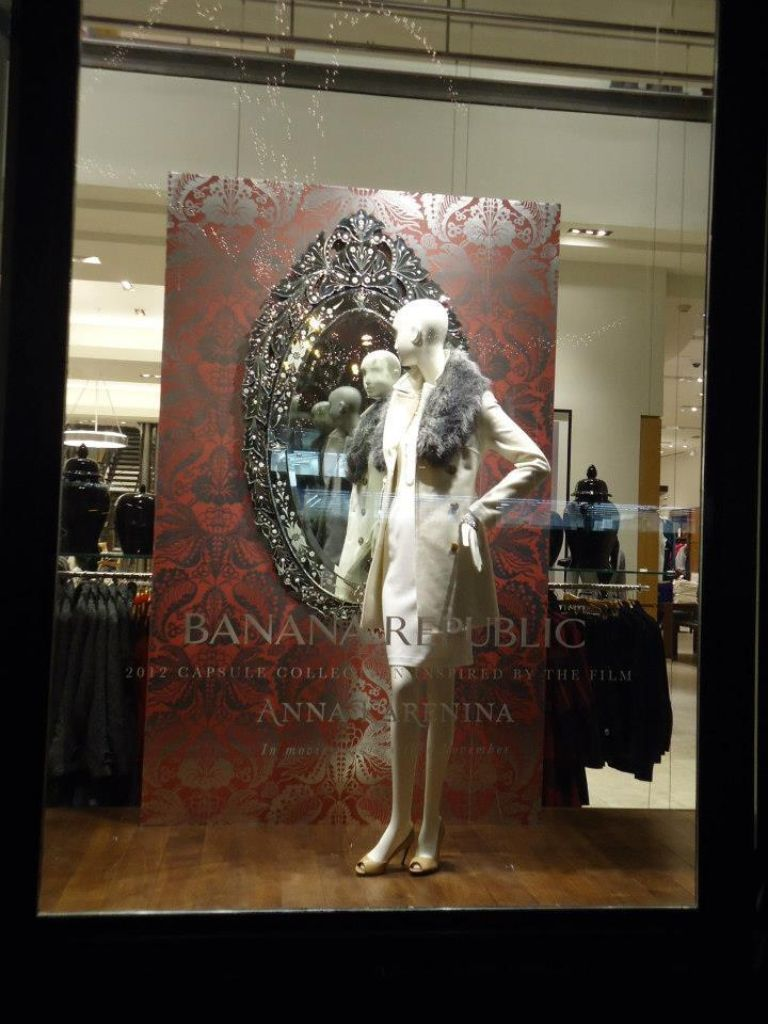 Chicago with images abstract visual merchandising