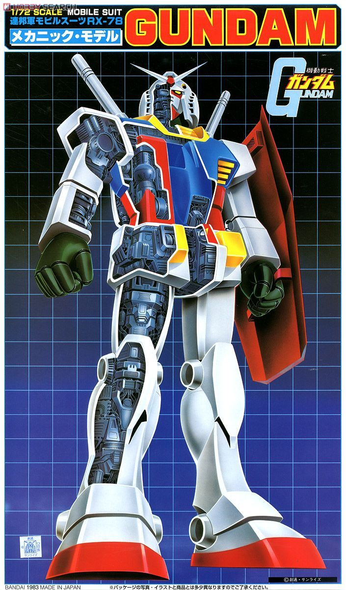 RX78 Gundam (Mechanic Model) (1/72) (Gundam Model Kits