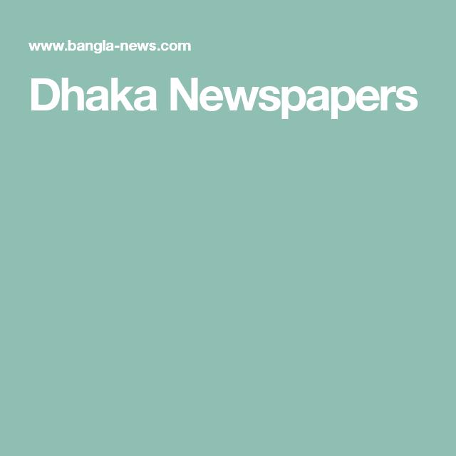 Dhaka Newspapers Newspapers Family Tree Sites Dhaka