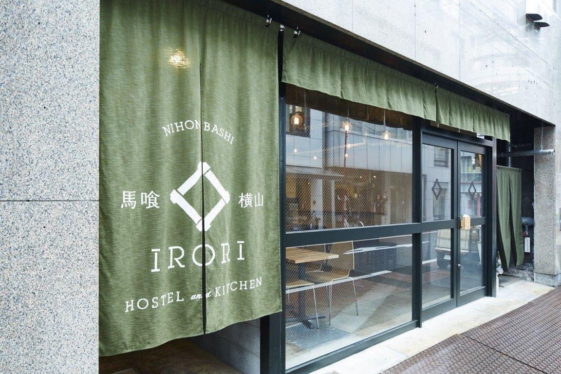 """""""IRORI Nihonbashi Hostel and Kitchen"""" – the guesthouse with an irori   MATCHA - Japan Travel Web Magazine"""
