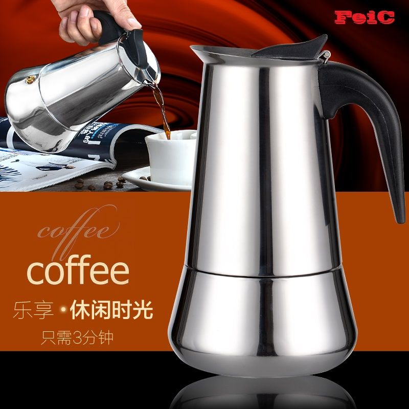 34++ Turkish coffee pot induction trends
