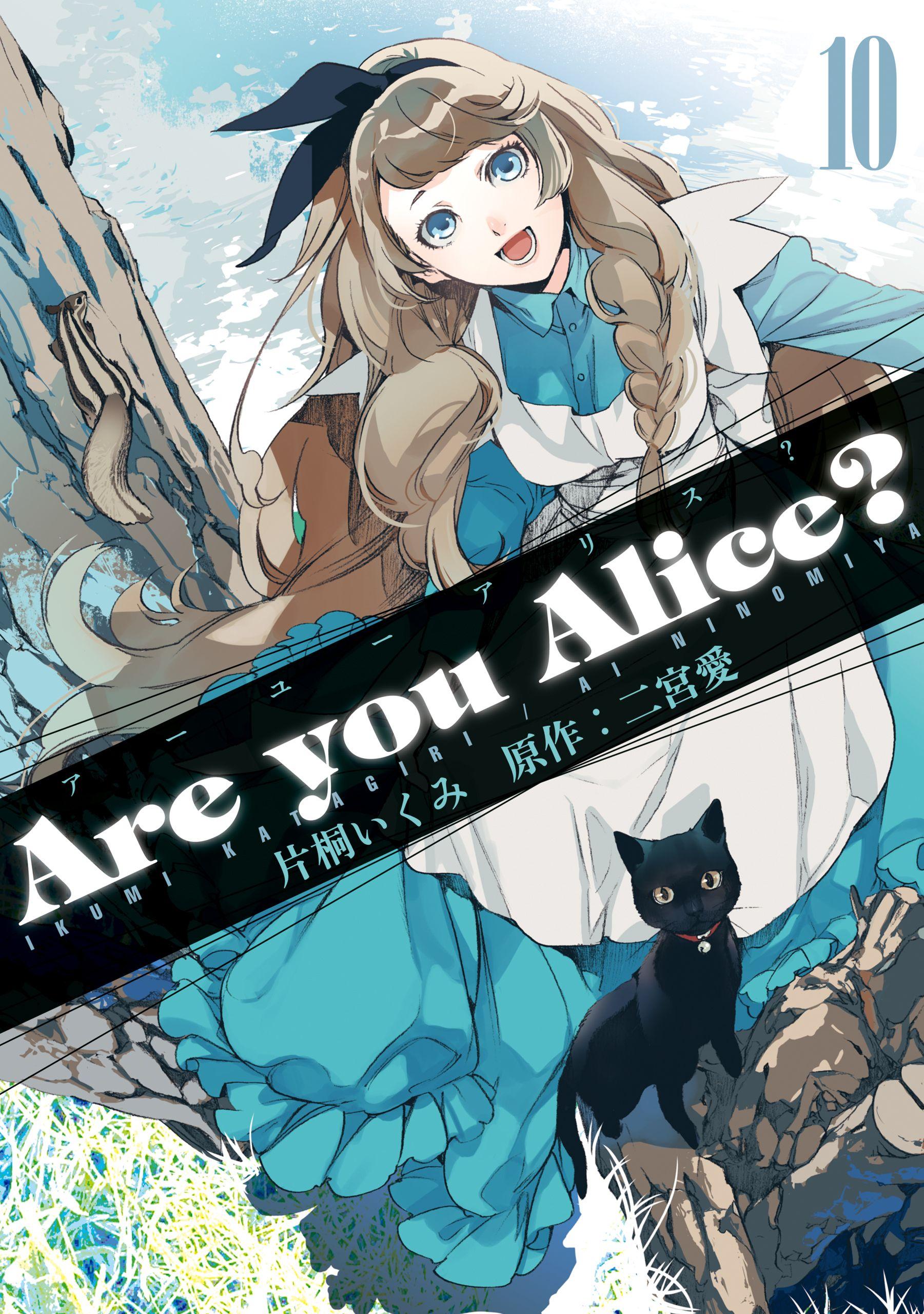 Are You Alice? Alice anime, Anime, Manga covers