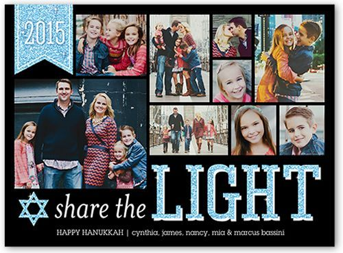 Share The Light Hanukkah Card, Square Corners, Black
